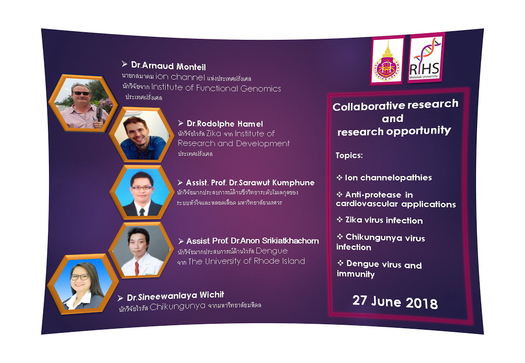 Library Technology Conclave 2019